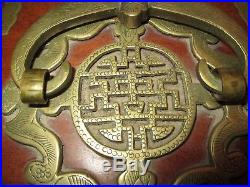 Antique Chinese Jade Carved Jewelry Box Large Chest Brass Mounts Batwing Ornate