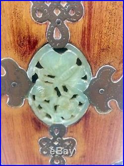 Antique Chinese Wood Jewelry Box Cabinet Jade & Etched Brass, Door Locker # 165