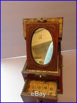 Antique Vintage Chinese Wooden Jewelry Box