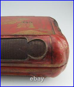 Chinese Antique Lacquer Wooden Jewelry Box with Pattern