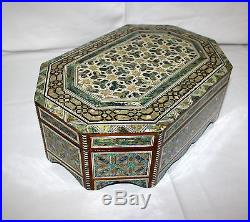 Egyptian Mother of Pearl Paua Inlaid Jewelry Box 16 X 11.2 Crosses # 132