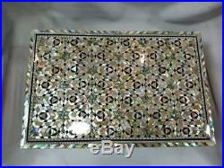 Egyptian Mother of Pearl Wooden Inlaid Jewelry Box Handmade 12 X 8 #995