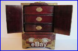 Exquisite Vintage Asian Chinese Jade Brass Wood Jewelry Box Chest 9.5 tall
