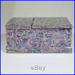 Korean Mother of Pearl Wooden Jewelry Box with Imaginary Flower Design & Mirror