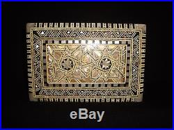 Middle Eastern Handsome Micro Detailed MOP Mosaic Inlay Wood Trinket Jewelry Box