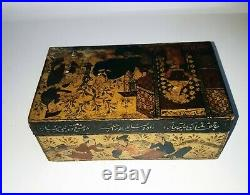 Rare Antique (Qajar period) Jewelry Painting Wooden Box