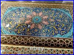 Rare Vintage Islamic Mosaic Inlaid Wooden Jewelry Box Middle Eastern Marquetry