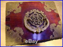 Vintage Asian Chinese Wooden Inserts Jewelry Box Chest Antique