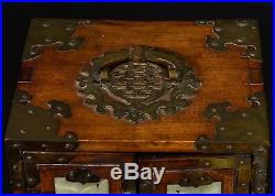 Vintage Chinese Rosewood Jewelry Box with Brass & Jade Accents 8.25 T x 7.25 W