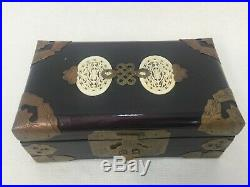 Vintage Chinese Wooden Jewelry Box with Brass Mounts & Jade Decoration, 7 x 4