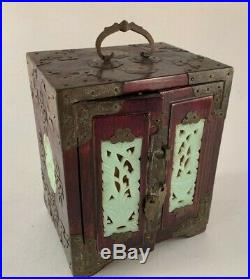 Vintage Oriental Chinese Wooden Jewelry Box Brass And Ornate Carved Jade Inlaid